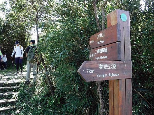 13:00鞍部登山口往陽金公路