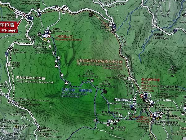 七星主峰、東峰步道Map