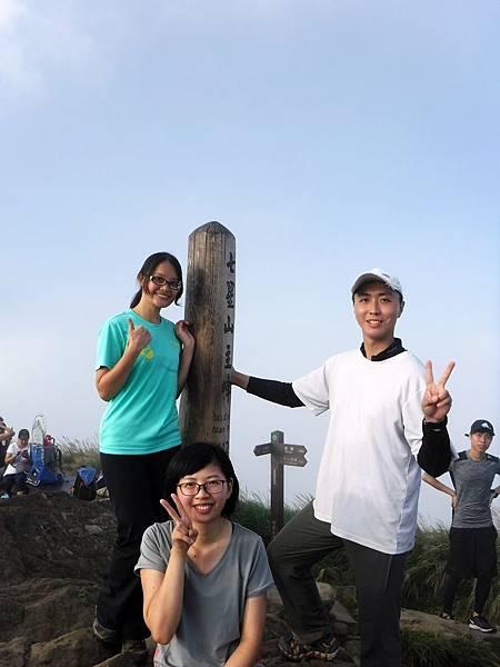 16:10登頂七星主峰(H1120m)