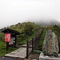 茶壺山登山步道入口