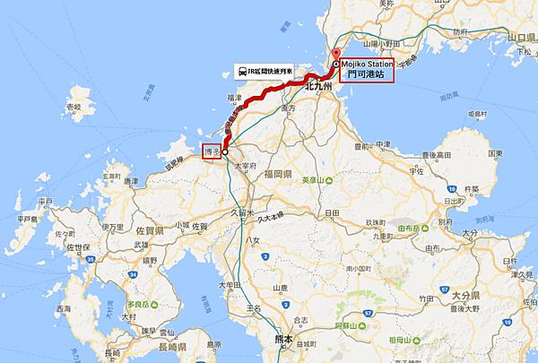 JR博多-門司港Map