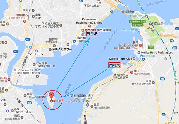 門司港-巖流島-唐戶港Map