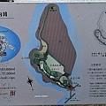 巖流島案內圖
