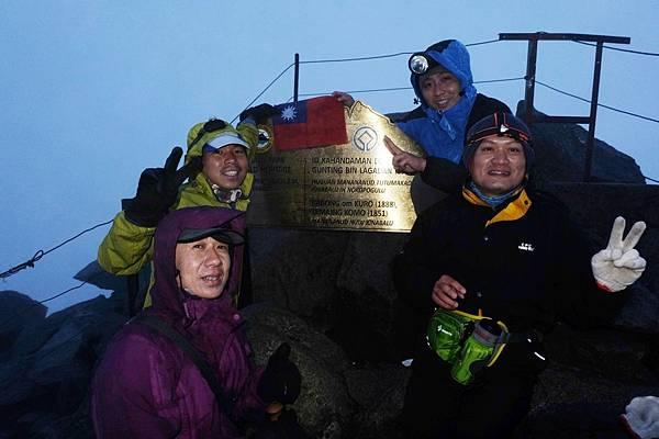 沙巴神山人生最高峰