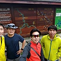 抵達京那巴魯國家公園