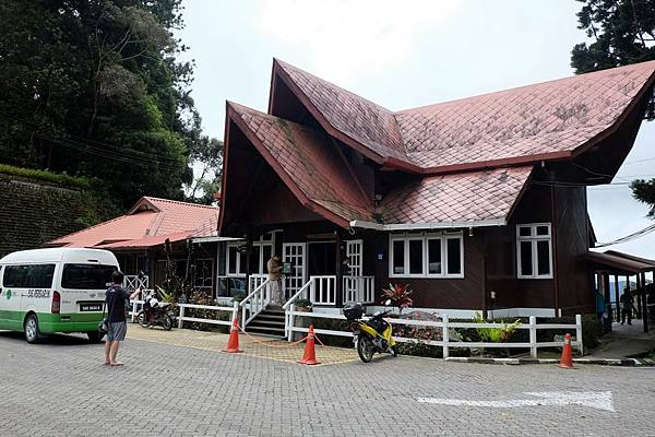 Kinabalu Park Office