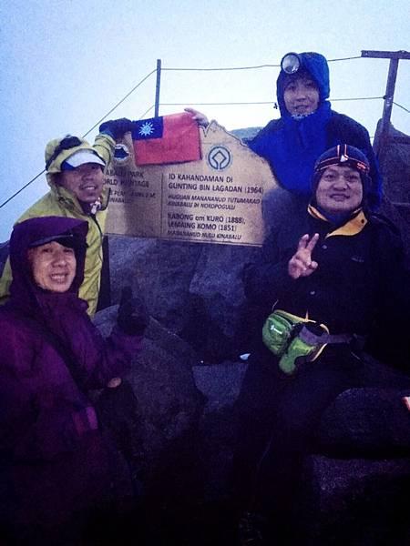 06:15 沙巴神山人生最高峰登頂合影
