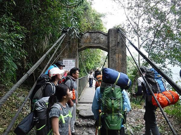 山風二號吊橋(1.7K)