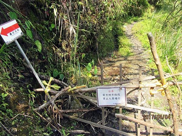 瓦拉米步道里程3.6K處走山