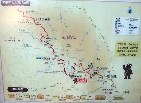 南安至大水窟路線圖