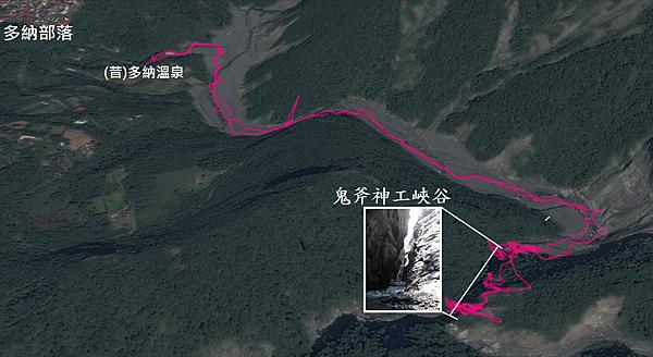 鬼斧神工峽谷GPS地圖