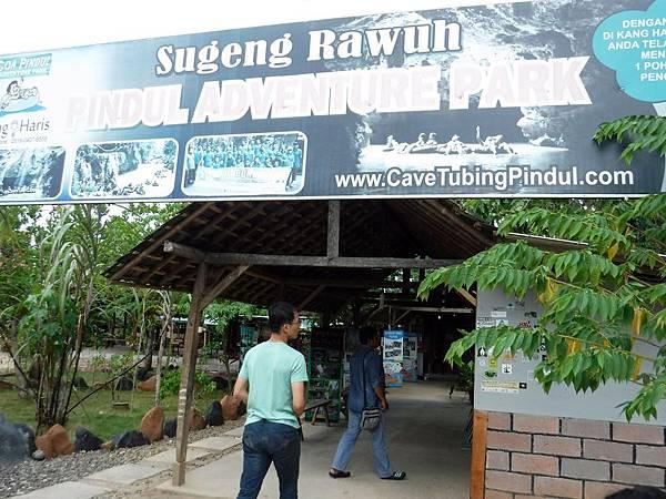 Pindul Adventure Park
