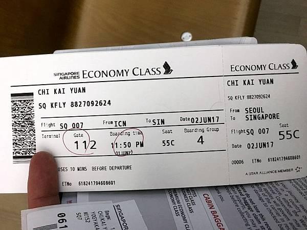 新加坡航空SQ7機票