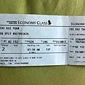 勝安航空MI152機票