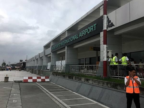 日惹機場B航廈
