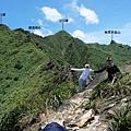 劍龍稜上眺望攀爬路線方向