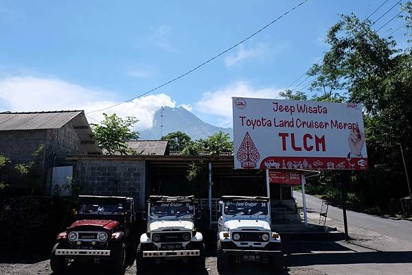 Jeep Wisata TLCM