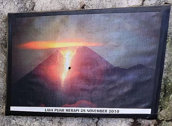 西元2010年默拉皮火山岩漿噴發照片