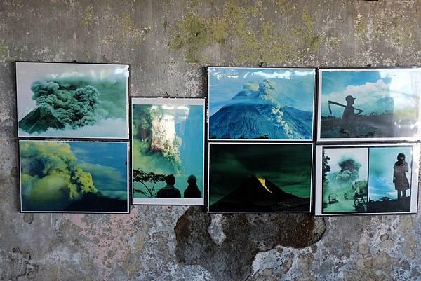 默拉皮火山噴發照片