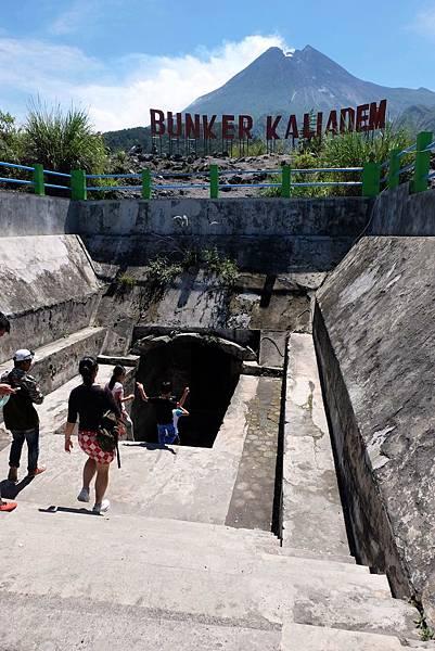 Bunker Kaliadem出入口