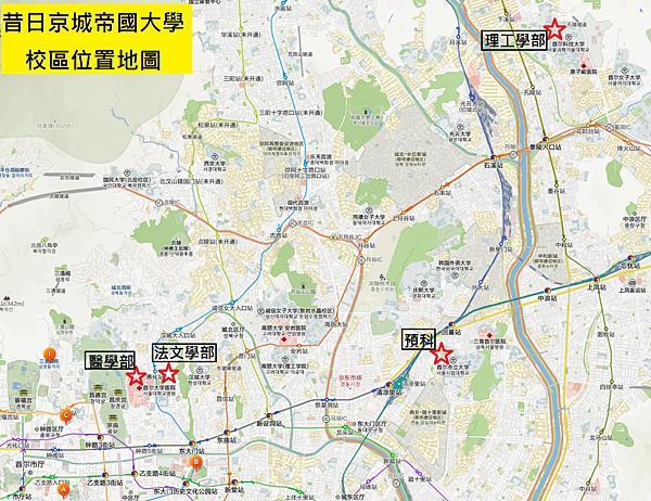 昔日京城帝國大學校區位置地圖