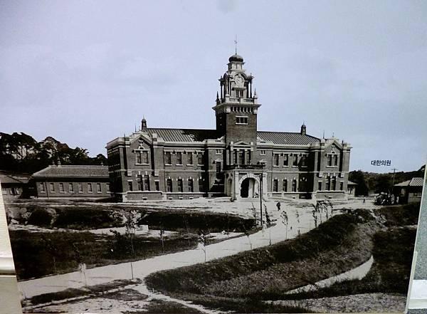 大韓醫院舊照片