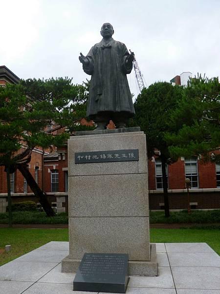 池錫永銅像