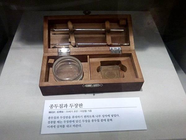 池錫永牛痘接種器材