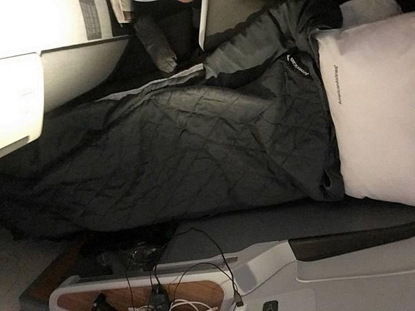AA125商務艙鋪床