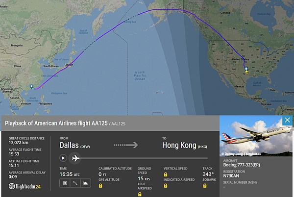 Flightradar24航線圖-AA125