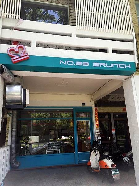 no.89 Brunch