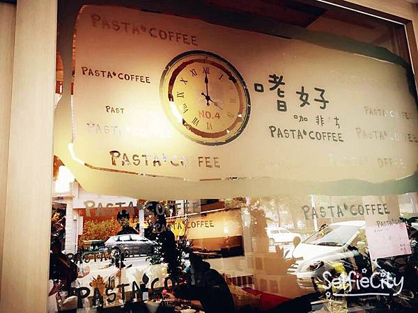 嗜好咖啡坊No4Cafe