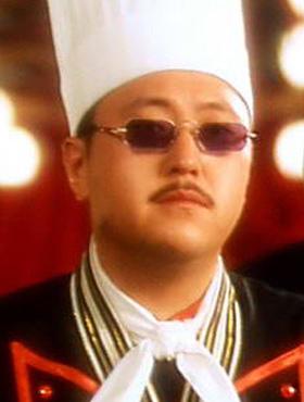 谷德昭,食神(1996)