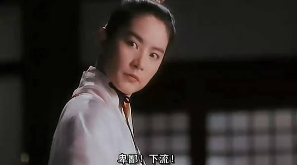 林青霞,東方不敗(1992)