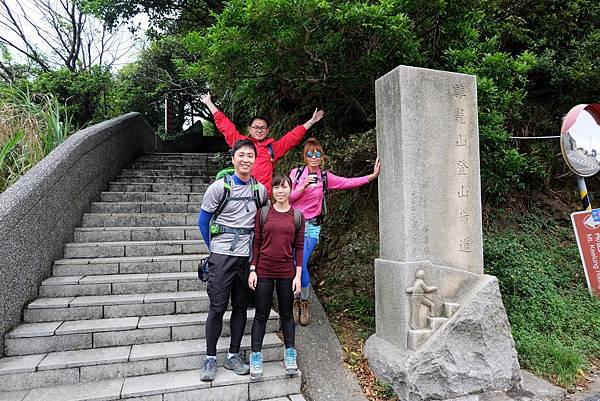 基隆山步道登山口