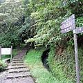 孝子山步道入口