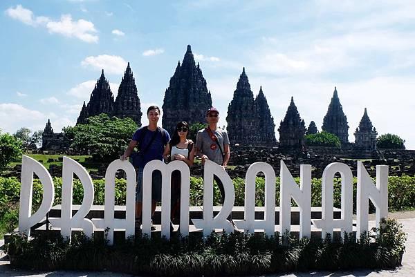 走入印尼日惹普蘭巴南寺廟群