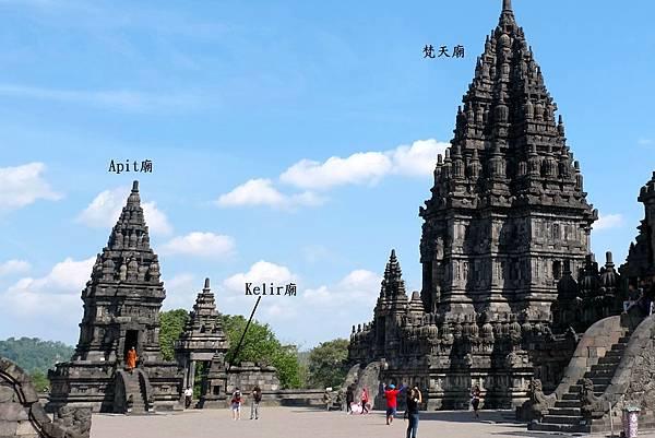 Apit廟、Kelir廟、梵天廟