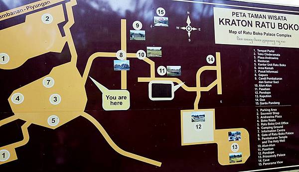 Ratu Boko園區地圖