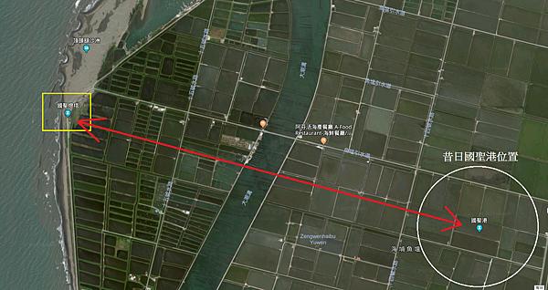 昔日國聖港遺址位置