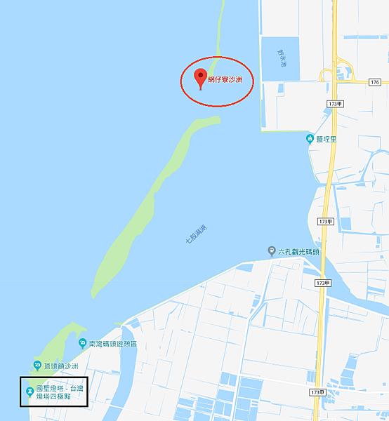 原國聖港燈塔位置:網仔寮沙洲