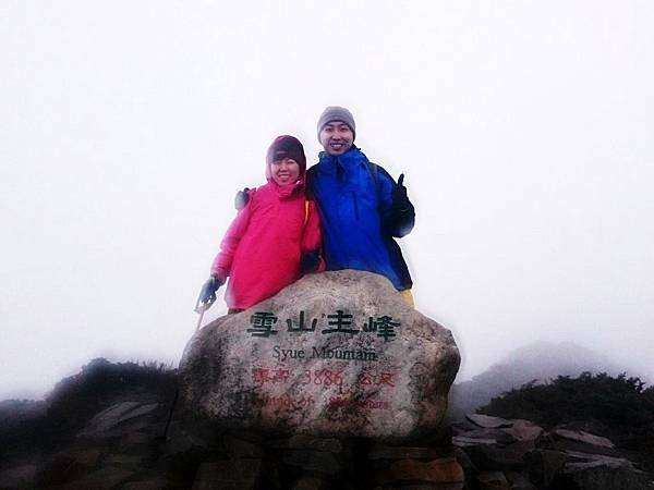 雪山主峰登頂留影