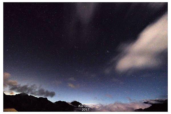 三六九山莊的星空