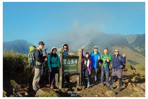 雪山東峰二度登頂合影