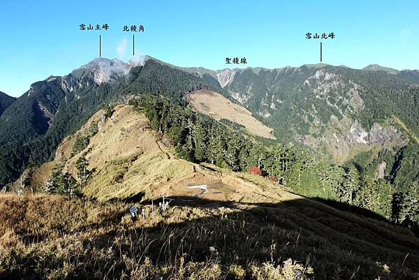 雪山東峰往西邊展望
