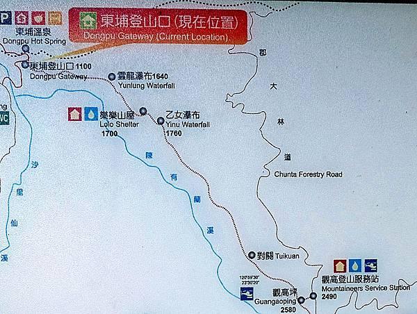 八通關越嶺道西段Map
