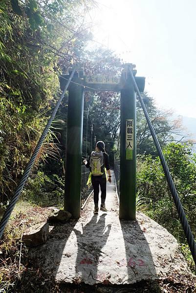 雲龍吊橋西端