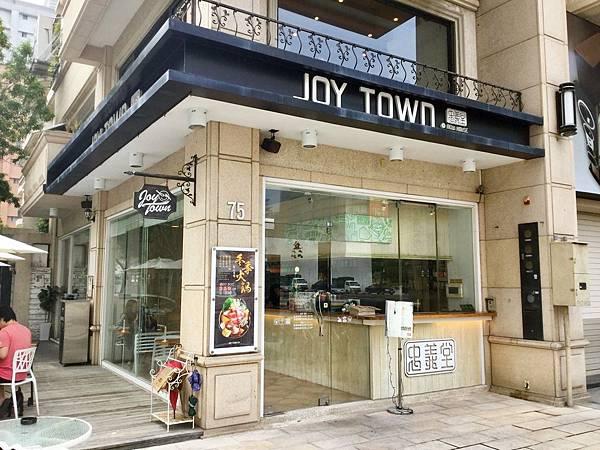 JOY TOWN忠義堂
