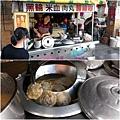 72 甲仙香酥肉圓 (高雄甲仙)