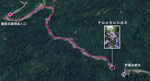 甲仙白雲仙谷瀑布GPS地圖